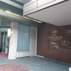 福岡県人がANAクラウンプラザホテル福岡に泊まってみました|IHGの修行??