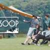 BTS「In the SOOP」新しい映像が公開されました。