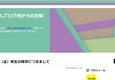 muragon用改造スキンCSS配布~ジオメトリーヘッダー(リストアイコンつき)~