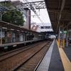 【写真】スナップショット(2017/9/20)南茨木駅
