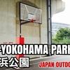 #23 SHIN-YOKOHAMA PARK / 新横浜公園 - JAPAN OUTDOOR HOOPS