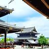 京都ぶらり 駅近観光スポット 東本願寺