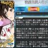 【サバ☆フェス Week3】FGO日記 水着イベント2018