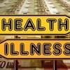 あなたの街の国民健康保険料の比較、結構納めます