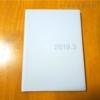 【無印良品】手帳『上質紙マンスリー・ウィークリーノート』。ほぼ日手帳みたいに180度に開いておすすめ。