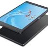 レノボ  メモリ4GB搭載の8.0型Androidタブレット「Lenovo Tab 4 8 Plus」を発表 スペックまとめ