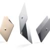 【注意】無印MacBookのCore i7