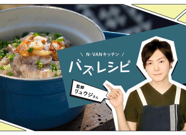 【リュウジさんのソロキャンプ飯】包丁なしでパッと作れる「もやしの無水油鍋」はシメまでうまい!