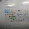 あなたの暮らしている街で、お気に入りの珈琲豆自家焙煎屋さんを見つける方法 | 例えば和歌山市で【ダイジェスト版】