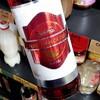 *日本にあるベトナムスーパーでNước mắmヌクマムを買う♪*