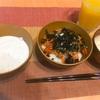 ほっこり和食からのスタートです。