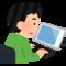 iPadOS と iPad Pro 2018 12.9インチ