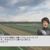 チャンピオンジョッキー日記 その4- 同期と勝負