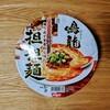 創作麺工房 鳴龍 (NAKIRYU)