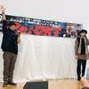 新星堂イトーヨーカドー錦町店リリースイベント!