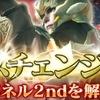 【メビウスFF】クラスチェンジ召喚で踊り子と侍ゲット!星4も獲得!