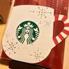 スタバのビバレッジカードって知ってる?ちょっとしたプレゼントに使えて超お得!