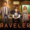 未来を変えるために現代へ…「Travelers (トラベラーズ)」の作品紹介&感想