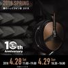 【雑談】ヘッドフォン祭 2018 カスタムIEMセールの考察・・・