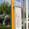 バス停の掲示