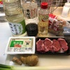 おつまみレシピ 肉豆腐