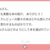 【48】deco流本の選び方