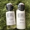 【BOTANIST】シャンプー&トリートメントはよい香り
