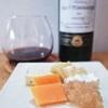 砂糖不使用の有機スプレッドSAVEUR ATTITUDE(サヴールアティチュード)と4種のチーズで宅飲み