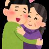 愛着障がいって?【発達障がい・学習塾】ふぉるすりーるブログ 2020/1/11②