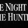 負け犬の本当は怖いグリム童話「狩人の夜」