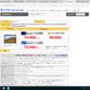 MacBook売却計画/OSの再インストールで死亡。