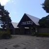 【金沢動物園】「むし・虫・カブトムシ!展」に行ったら、園内を飛ぶブルー・ビーまで見られました