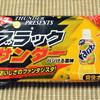 有楽製菓 ブラックサンダー×ファンタ 爽快オレンジ味