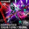 EVA-FRAME(エヴァフレーム)!!02弾リフトオフ!発売レビュー!!