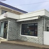 済州島(チェジュ島)グルメ #ひとりごはんOKの美味しいお店(2)「モダクシクタク」