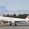 静岡空港の空の道を二往復すると高尾山登山に匹敵