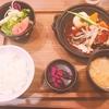 箱根食べ過ぎの旅