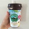 【本日の一杯】夏限定Mt.RAINIERの塩バニララテ飲んでみた!