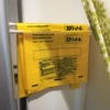 [100均リメイク]ごみ袋を一番早く手に取れる収納方法は、きっとこれだ!