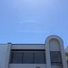 真っ青な空!気持ちイイ風!!今日も元気に営業中です!!!
