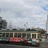 シリーズ土佐の駅(109)県庁前駅(とさでん交通伊野線)