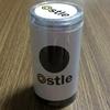 押して取る、押して取る『Ostle(オストル)』遊びました