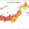 久留米・佐賀・日田・山口では38℃、熊本・京都では37℃予想!福岡県久留米市では38.5℃を観測!この異常な暑さは8月上旬まで続く見込み!