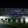 Skyrocket Company ライブミーティング vol.1〜勤曜感謝祭〜 に参加してきた