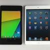 新型Nexus7(2013/第2世代)レビュー:iPad miniとの大きさやディスプレイ比較