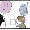 発音の練習中