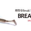 BOTTOMUP/BREAVOR(ブレーバー)