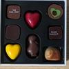 先日はバレンタインデーでしたが皆はチョコを貰ったり、送ったりしましたか?-ゴジラチョコ、PIERRE MARCOLINI-