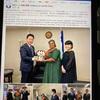 210413 レソト王国大使館のF/Bに!