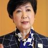 関東大震災朝鮮人犠牲者への追悼文取りやめ 小池知事